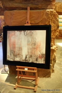 Inside Oman Pavilion